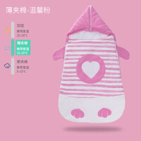 厚抱背被子外出款 婴儿抱被睡袋两用的包被初生棉秋冬季