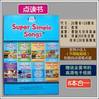 点读书Super Simple Songs早教英文儿歌 送卡片 小达人爸妈网点读