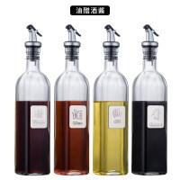 北斗正明玻璃油瓶500ML油壶液体调味瓶大油瓶酱油醋瓶