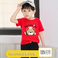 【3件2折价:28元】斯提妮2021男女童t恤夏韩版纯棉卡通印花宝宝短袖中小童上衣打底衫