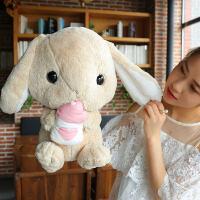 兔子毛绒玩具娃娃女生公仔抱枕小玩偶可爱垂耳兔大号情人节礼物萌 奶瓶垂耳兔 75厘米(送30cm窗帘扣)