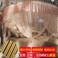 蚊帐1.5m1.8米床钓鱼竿可伸缩双人落地宫廷家用导轨U型三开门加密