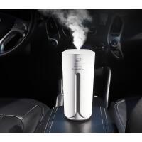 汽车车内多功能喷雾香薰加湿器车载空气净化器消除异味车迷你氧吧