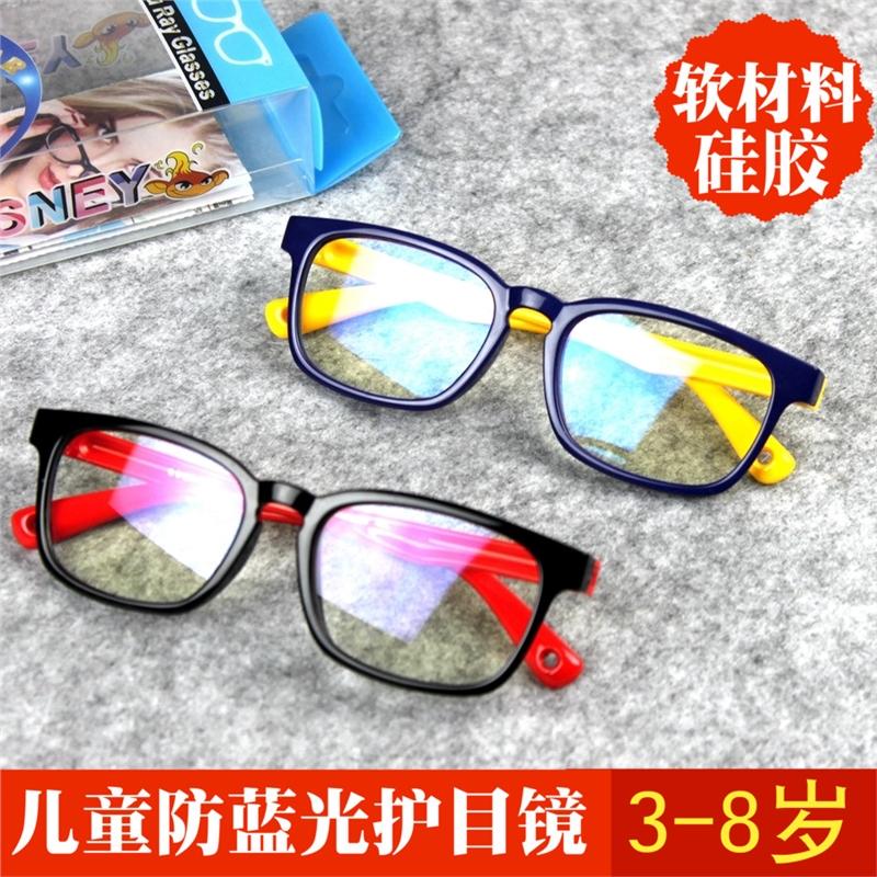 儿童防蓝光小孩抗疲劳轻护眼护目镜防辐射眼镜男童女童平镜