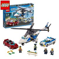 乐高城市系列 60138 高速追捕 LEGO City 儿童男孩益智积木玩具