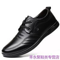 休闲男皮鞋系带圆头软底滑保暖单鞋中老年爸爸鞋子 皮鞋男-黑色3055 37