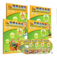 朗文外研社新概念英语青少版第2级 适合5-6年级(学生用书 练习册)全4本 DVD mp3光盘 包含新概念英语青少版2A和2B总共4册 新概念英语青少版2全套套装版 新概念小学