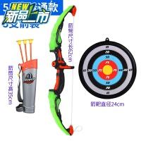 弓箭玩具儿童大号射箭套装吸盘射击弩亲子户外男孩3-6岁c