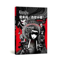 【正版二手书9成新左右】爱莉 古怪卷三:逢魔时刻 (美)瑞金 人民文学出版社