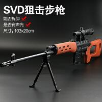 电动玩具枪男孩 玩具冲锋枪电动枪 儿童玩具枪声光机关枪