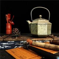 生铁壶烧水壶煮茶器铸铁纯手工八角煮水茶壶公司年会礼品套装铸铁泡茶烧水壶煮茶器电陶炉茶炉功夫茶具套装