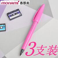 【当当自营】韩国monami/慕娜美04031-07(3支装)粉红色水性笔勾线笔纤维笔绘图笔彩色中性签字笔书法美术绘画