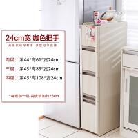 居家夹缝收纳柜塑料移动储物整理柜抽屉式组合收纳柜缝隙窄柜