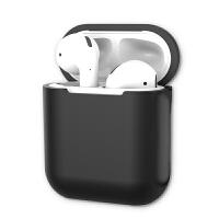 airPods保护套耳机苹果蓝牙硅胶盒AirPods2超薄新airpod2代防尘壳