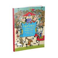 弓箭手与炼金士――你可能喜欢或讨厌的中世纪的100种职业,【加】普里西拉・加洛韦,【加】玛莎・纽比金 绘,刘舸,国家开