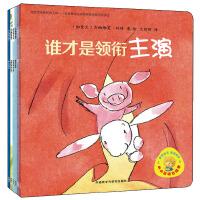 小小聪明豆绘本第6辑(套装共6册)(专供网店)