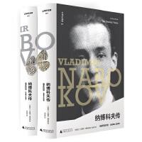 纳博科夫传 俄罗斯时期Vladimir Nabokov:The Russian Years