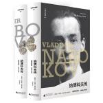 �{博科夫�� 俄�_斯�r期Vladimir Nabokov:The Russian Years