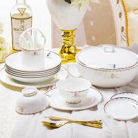 60头洛世奇碗盘碟套装景德镇陶瓷餐具骨瓷餐具套装碗盘碟勺组合碗碟套家用套装