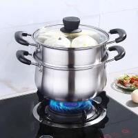 304加厚不锈钢汤锅家用煮粥锅煲汤锅火锅奶锅蒸锅燃气电磁炉锅具