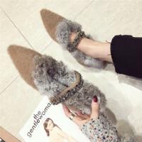 时尚单鞋女2018秋冬新款尖头兔毛绒面水钻链舒适一脚蹬休闲毛毛鞋