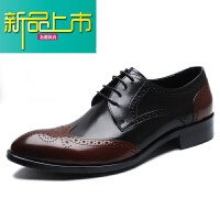 新品上市复古英伦雕花男士商务正装尖头皮鞋真皮拼色款式男鞋潮鞋子 黑色
