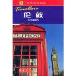 伦敦,[英]阿诺德 ,张力伟,陈慧颖,刘健,中华书局,9787101026597