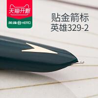 官方总厂出品HERO英雄钢笔329-2箭标铱金笔怀旧收藏经典学生用书写练字墨水笔商务成人书法签字铱金笔