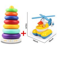 婴儿玩具彩虹套圈0-1岁宝宝叠叠乐不倒翁叠叠圈6-12个月儿童