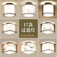 吸顶灯阳台过道灯玄关方形LED圆形现代简约门厅卧室走廊灯