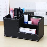 多功能笔筒遥控器收纳盒创意时尚ins桌面北欧文具办公室收纳皮革