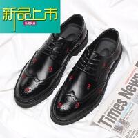 新品上市小皮鞋男休闲英伦风青年潮鞋社会人系带雕花男鞋型师鞋子