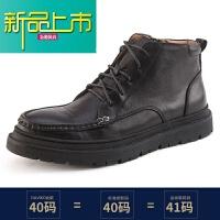 新品上市春季马丁靴靴子男真皮短靴韩版男靴复古潮流高帮男鞋英伦皮靴