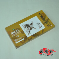 上海马利12色5ML国画颜料 国画创作专用工具 毛笔书画练习用品