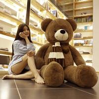 泰迪熊熊猫公仔布娃娃毛绒玩具抱枕送女生2米大熊抱抱熊生日礼物 咖啡【爱心棕围巾】 全长量1米【彩袋+送玫瑰花】