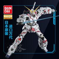 万代高达拼装模型MG 1/100 独角兽敢达OVA RX-0 映像版可变形爆甲