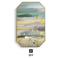新中式八边形客厅装饰画金色抽象挂画蝴蝶飞鸟水墨墙画