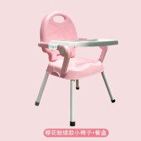 宝宝餐椅儿童吃饭多功能椅子可折叠简易家用餐桌椅婴幼儿饭桌