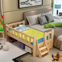 男孩宝宝小床组合单人床实木儿童床带护栏婴儿床拼接大床
