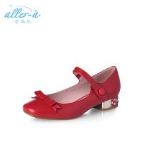 【秋冬新款 限时1折起】爱旅儿哈森旗下玛丽珍鞋韩版低跟浅口单鞋女ES71515