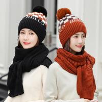 帽子女冬天韩版潮ins 围巾套装可爱百搭网红款保暖针织毛球毛线帽