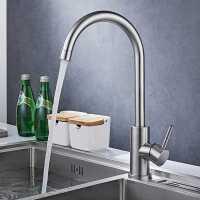 厨房抽拉式水龙头冷热家用304不锈钢黑色万向伸缩防溅水槽洗菜盆