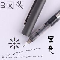 Snowhite白雪 PVN-159黑色0.5mm/3支装 直液式走珠笔针管式小学生绘画标记标识重点用手账日记中性笔签