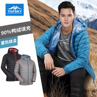 Topsky/远行客 超轻保暖发热羽绒服登山滑雪徒步户外休闲羽绒外套