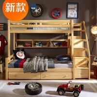 儿童床纯实木高低床全松木上下床原木色双层床 原木色(配件需另外购买) 1350mm*2000mm 床+梯柜