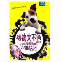 原装正版 BBC经典纪录片 动物大不同(第二季)(2DVD) 光盘