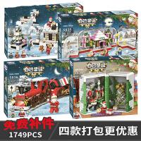 兼容乐高圣诞节礼物火车圣诞树圣诞老人生日小礼物拼装男孩子女孩积木玩具