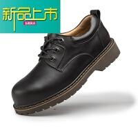 新品上市西瑞工装鞋男士低帮大头皮鞋劳保鞋隐形钢头耐磨18春季新款 黑色