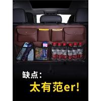 汽车后备箱收纳挂袋座椅背置物袋SUV车载多功能储物网兜车内用品