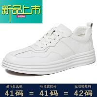 新品上市19春季英伦皮鞋男士休闲鞋男鞋子百搭韩版潮流小白鞋男潮鞋